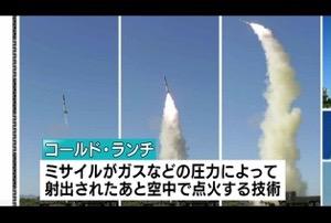ここまでNHKがAHOだとは!  北朝鮮の「コールド ランチ」報道