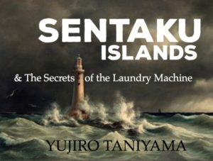 UK Edition | SENTAKU ISLANDS and the Secrets of the Laundry Machine