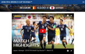 コロンビア戦と同じく先制点さえ取れば、日本はベルギーにも勝てる | 谷山雄二朗 BLOG