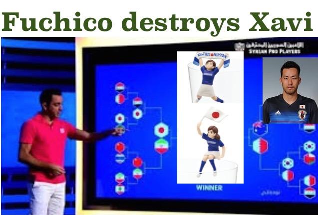 Asian Cup 2019: Japan's Fuchico to destroy Xavi's wishful prediction