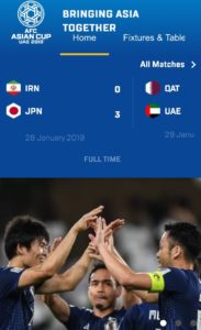 Japan thrashes Iran 3-0 at FIFA/AFC Asian Cup 2019. Ready and set for the record-extending 5th title