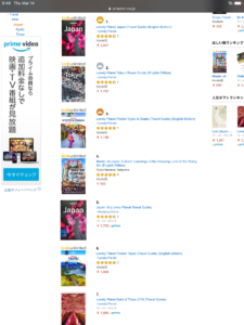 'Master of Japan' by Yujiro Samurai Taniyama 4th in Amazon Rankings! |March 14, 2019