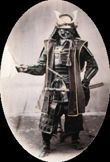 Ichiro, the Bushido. Magnitude 51