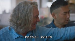 2020 'Our Man in Japan'が、邦題 ジェームズ・メイ「日本探訪」として放送スタート!犬馬の労ガイド役: 谷山雄二朗さん