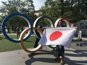 Tokyo Games Domo Arigato – Olympic theme song by Samurai Yujiro 【Tokyo2020】