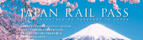 Japan Rail Pass - jB Japan Broadcasting.net.png