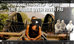 The Bridge over River Pai - 戦後に架ける橋 YouTube.png