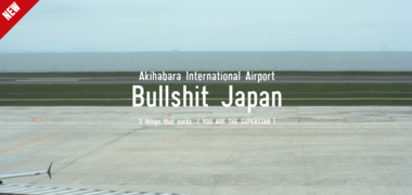 Bullshit Japan - Japan Broadcasting.net Corporation.png