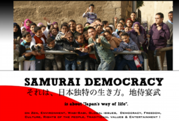 Samurai Democracy - 日本独特の生き方 Japan Broadcasting.net.png
