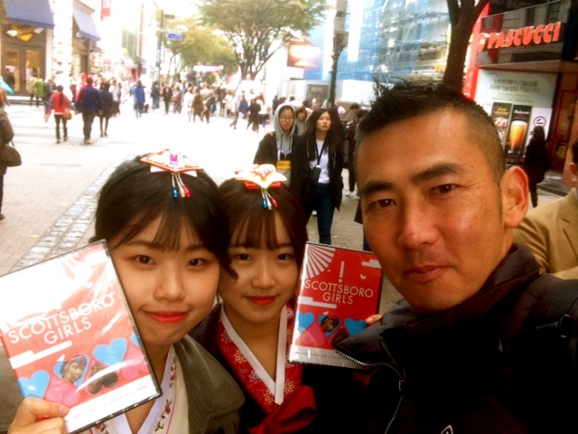 Yujiro Taniyama Scottsboro Girls in Seoul 2015.JPG