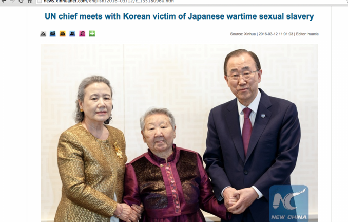 UN chief meets Gil Won ok 2016.png