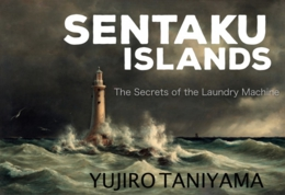 Sentaku Islands by Yujiro Taniyama.jpg
