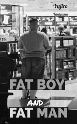 Fat Boy and Fat Man - Yujiro Taniyama 白黒版 谷山雄二朗.jpg