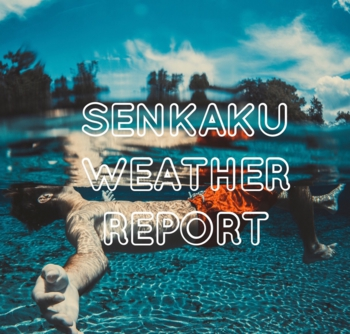 Senkaku Weather.jpg